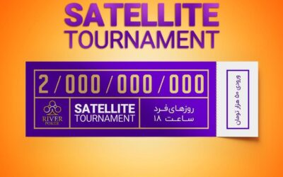 Satellite Tournament